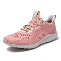 adidas阿迪达斯新款女子专业跑步系列跑步鞋BW1195