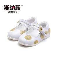 斯纳菲童鞋女宝宝鞋中小儿童鞋子真皮公主鞋春秋季单鞋学步鞋防滑
