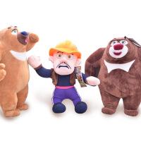 维莱 正品熊出没公仔光头强熊大 熊二毛绒布艺玩具动漫生日礼物送孩子 如图 28cm(熊大)