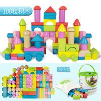 男孩婴儿积木玩具木制早教可啃咬0-3-6岁幼儿童男女孩宝宝1-2周岁 早教益智玩具兼容乐高