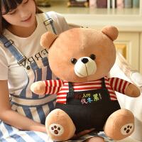 可爱毛绒玩具小号泰迪熊公仔女生熊熊萌抱抱熊小熊床上布娃娃韩国 抖音