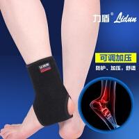 专业运动护踝 男女登山跑步骑车篮球排球足球防扭伤防护护脚踝 黑色适合36-41码