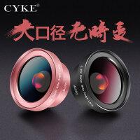 CYKE高清手机镜头广角微距二合一自拍外置摄像头套装礼品定制LOGO