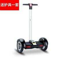 A8平衡车电动双轮体感车智能两轮代步车10寸带扶杆儿童思维车 36V