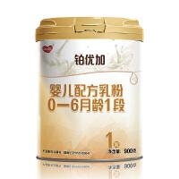 【18年4月】下单立减 多美滋铂优加婴幼儿配方奶粉1段900g单罐