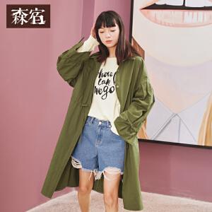 森宿春装2018新款文艺水洗毛边牛仔短裤女