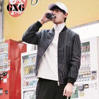 GXG男装 秋季热卖男士修身型藏白条休闲夹克外套#63221164