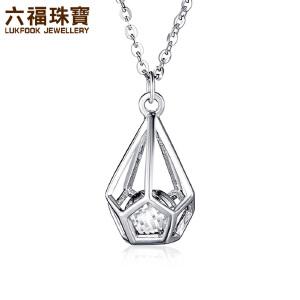 六福珠宝铂金套链镂空几何圆珠PT950铂金吊坠含链计价L05TBPN0007