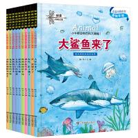 【限时秒杀包邮】小牛顿动物绘本 全10册 3-12岁儿童探索百科之旅小牛顿动物百科书 3-4-5-6周岁儿童书籍