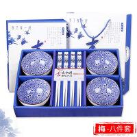 梅兰竹菊青花瓷餐具礼盒乔迁礼物商务宣传广告开业促销礼品可定制