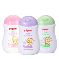 [Pigeong贝亲]清洁护肤套装洗发精+沐浴露+润肤露