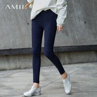 【到手价:102元】Amii极简ulzzang原宿修身长裤女时尚秋季新款显瘦撞色休闲窄脚裤