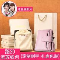 母亲节礼物实用送妈妈40岁婆婆母亲diy定制创意走心的创意礼品 流苏钱包+刻字+礼盒包装