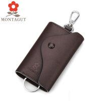 梦特娇Montagut 钥匙钱包 优质纯牛皮多功能男士真皮零钱包商务休闲汽车钥匙包