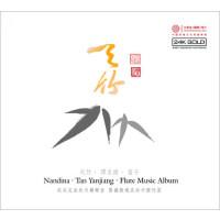 正版 天竹・谭炎健 笛子音乐专辑 24K发烧金碟竹笛民族乐器音乐CD