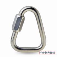 304 不锈钢登山扣 攀岩锁吊床专用挂扣扣三角扣高承重扣