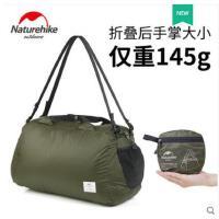 时尚大方超轻折叠旅行包手提包单肩包户外休闲大容量拎包旅游驮袋