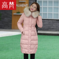 高梵2016冬季新款貉子毛领小A版收腰羽绒服女中长款显瘦保暖时尚