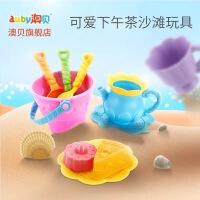 澳贝儿童沙滩玩具挖沙宝宝玩沙工具铲子桶套装戏水过家家十件套