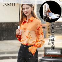 【券后预估价:265元】Amii极简设计5A真丝衬衫2020秋新款文艺复兴印花撞色桑蚕丝上衣女