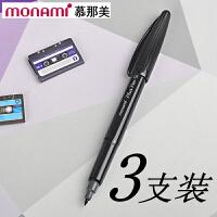 【当当自营】韩国monami/慕娜美04031-01(3支装)黑杆黑色水性笔勾线笔纤维笔绘图笔彩色中性笔签字笔美术绘画