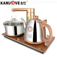 金灶(KAMJOVE)V2 全自动上水电水壶 抽水茶具电茶盘 全智能电磁炉