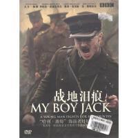 (泰盛文化)BBC2-战地泪痕DVD( 货号:2000019401643)
