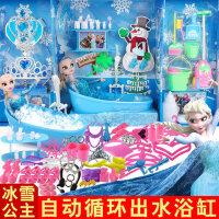 换装芭芘洋娃娃套装大礼盒女孩公主玩具婚纱别墅城堡仿真冰雪奇缘