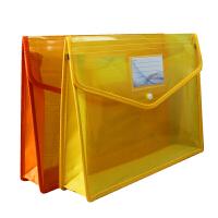 A4文件袋大容量办公文具收纳袋纽扣试卷包按扣资料档案袋透明防水
