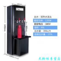 不锈钢步进式商用开水器办公学校医院开水机节能健康大型饮水机