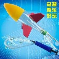 【支持礼品卡】水火箭小学生科技小制作竞赛diy手工儿童科学小实验玩具发明套装 k9b