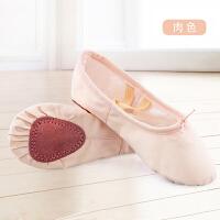舞蹈鞋女软底儿童芭蕾舞鞋女式练功鞋女童猫爪帆布瑜伽跳舞鞋