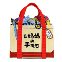 【�Y盒�b】我的����的手提包 �和�早教益智游�蚶L本0-3�q�胗�憾炊赐婢�付��6-10�q3d立�w��互�忧榫绑w�翻翻��������