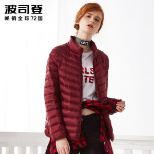 波司登(BOSIDENG)春秋季轻薄羽绒立领时尚女士短款羽绒服冬季外套