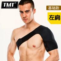 专业运动护肩可调节篮球羽毛球护单肩周炎保暖透气男女士