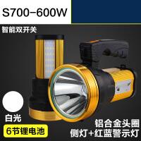 强光手电筒充电户外亮远程USB多功能家用大功率防水手提探照灯