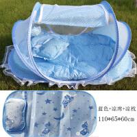 便携式 逛街移动小宝宝床蒙古包 儿童可折叠幼儿户外帐篷 蓝色+凉席+凉枕 110*65*60cm B款 其它