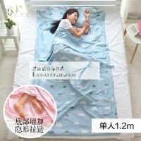纯棉旅行隔脏睡袋 便携酒店宾馆室内床单 印花图案单双人睡袋