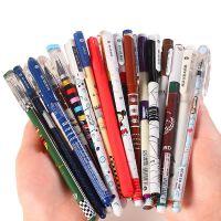 【下单领3元无门槛券】至尚创美 创意学生文具学生可爱中性笔水笔100支0.35/0.38/0.5mm黑蓝两色 办公用品