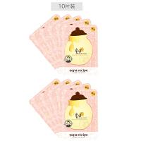 【报销税费】Papa recipe 爸爸的礼物 春雨玫瑰黄金蜂蜜面膜 25毫升/片 5片装 *2