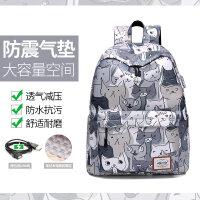 联想小米戴尔华硕苹果macbk笔记本电脑包双肩包防震pr手提air13.3学生14书包15.6