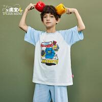 【2件3折:47.7元】小虎宝儿男童家居服套装纯棉2021儿童睡衣夏季中大童潮牌