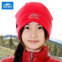 Topsky/远行客 韩版户外保暖抓绒帽 男女款帽子 情侣圆帽 保暖透气