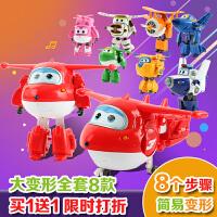 正版奥迪双钻大号飞侠玩具变形机器人淘淘 圆圆 酷雷米莉卡尔