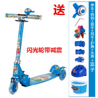 加宽儿童滑板车三轮2-4-5岁宝宝滑滑车3轮闪光小孩两轮踏板车 +护具头盔篮子