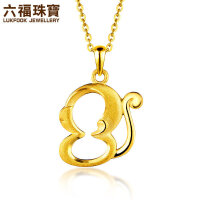 六福珠宝足金葫芦猴(福禄猴)黄金吊坠  GMGTBP0066