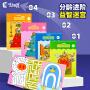 七田真迷宫儿童专注力训练玩具幼儿园运笔走迷宫智力开发益智早教2+