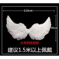天使翅膀 白色羽毛燕形翅膀儿童表演 万圣节道具新娘花童装扮