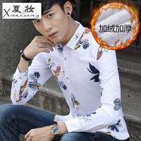 夏妆冬季青年时尚修身韩版寸衫保暖衬衣男士加绒加厚新款流行长袖衬衫
