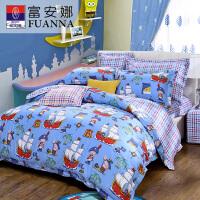 [当当自营]富安娜家纺 儿童四件套男孩床上用品套件 海上世界 蓝色 1.5床(5英尺)